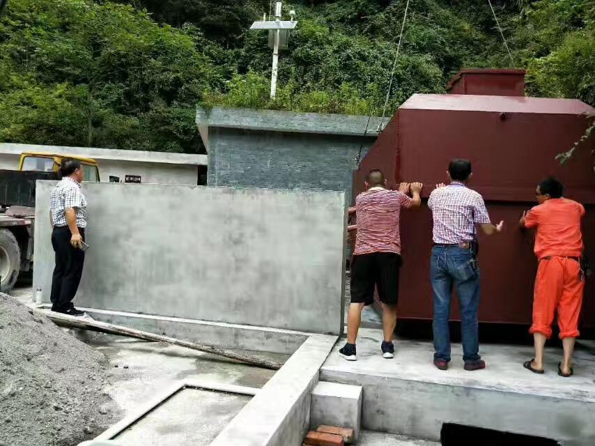 彭州卧龙谷产业观光园生活污水处理工程